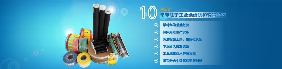 玻璃纤维管生产商发展历程